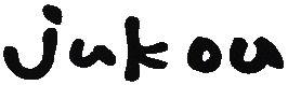jukou(ジュコウ)